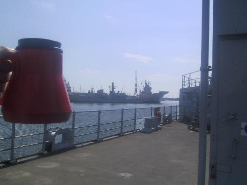 The view from HMS Bristol